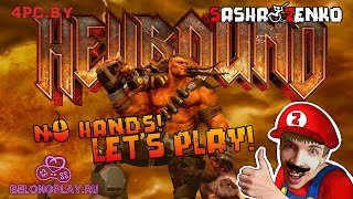 Hellbound Gameplay (Chin & Mouse Only)