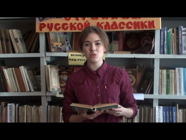 Изображение предпросмотра прочтения – ЮлияУрусова читает произведение «Она сидела наполу…» Ф.И.Тютчева