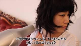 【女美会 × mod's hair】コラボ企画 プロ直伝!うねりやくせを活かした...