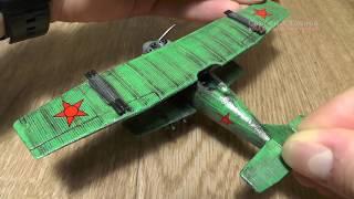 АНТ-5 (И-4, И-42) - Звезда самолёты 1/72 простая сборка и покраска