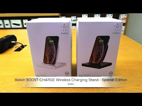 BelkinのQiワイヤレス充電スタンド「Belkin BOOST CHARGE Wireless Charging Stand - Special Edition」の紹介