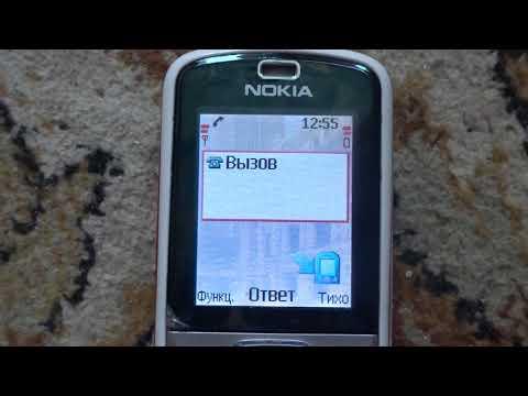 Nokia 6070 Nokia 6080 Nokia 5070 Incoming Call
