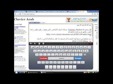 مستوى Tunisian-Hackers الحقيقي