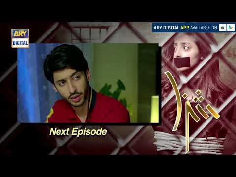 Shiza Episode 27 (Teaser) ARY Digital Drama