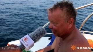 Морская рыбалка в п. Новомихайловский(, 2016-08-02T09:12:34.000Z)