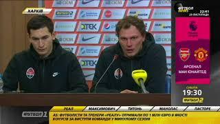 Тарас Степаненко: Каждый в нашей команде – патриот