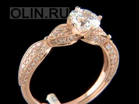 Кольцо (Артикул: 2574) и серьги (Артикул: 4468), золото 585, фианиты и топазы от EliteGold
