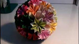كيف تصنع كرة من الورق؟