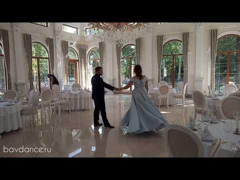 Танец под песню внеорбитные видеоурок
