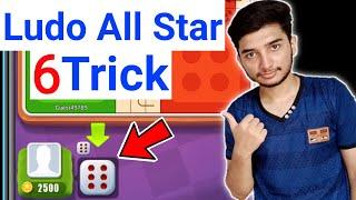 Ludo All Star Tricks To Win - Ludo All Star Game Tricks - Ludo All Star Game screenshot 1