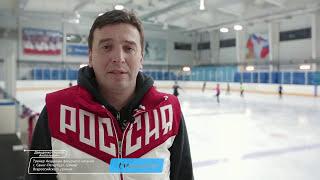 Сборы в Сочи Twizzle 2017