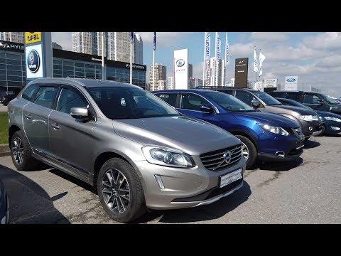 Volvo XC60! УЖАСНО восстановленный авто, который продают как Новый!