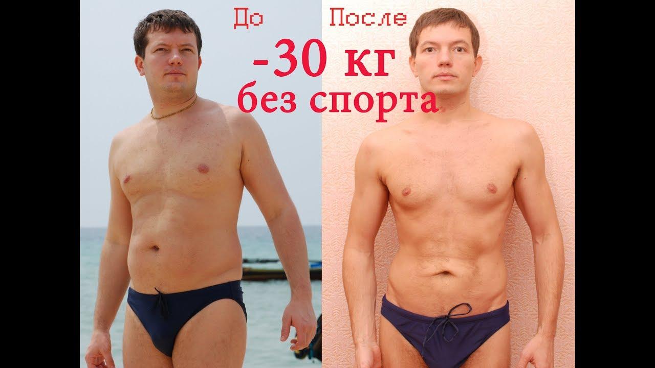 Как похудеть и тренировок на 30 | как похудеть и спорта
