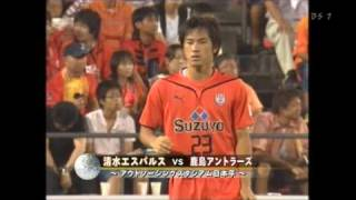 J1リーグ第18節 清水エスパルス vs 鹿島アントラーズ.