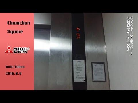 【R01】Mitsubishi Freight Elevator in Bangkok