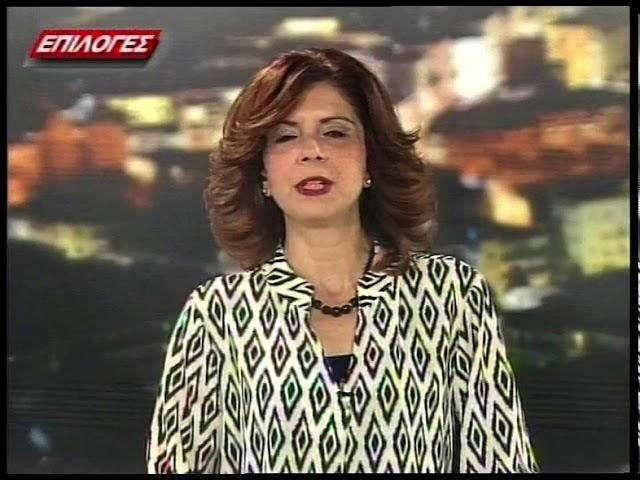 ΚΕΝΤΡΙΚΟ ΔΕΛΤΙΟ ΕΙΔΗΣΕΩΝ 21 11 20