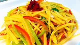 Китайская кухня.  Жареная картошка соломкой по-китайски