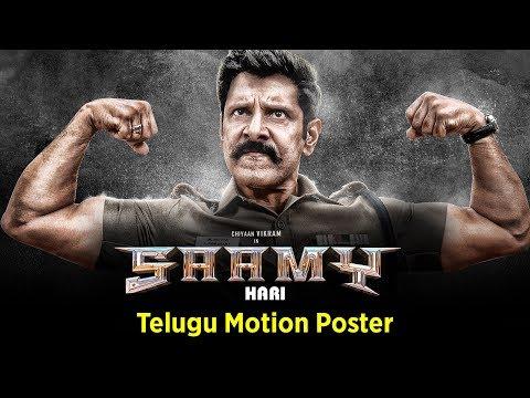 Saamy (Telugu) - Motion Poster | Chiyaan Vikram | Hari | Devi Sri Prasad | Thameens Films