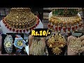 Cheapest Jewellery Just ₹10/- | Bridal Set, Bangles, Earring, Stone Kundan AD Jewellery Manufacturer