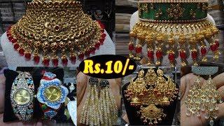 Cheapest Jewellery Just ₹10/- | Bridal Set, Bangles, Earring, Stone Kundan AD Jewellery Manufacturer