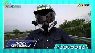 チバテレビ チャンネル慎也版