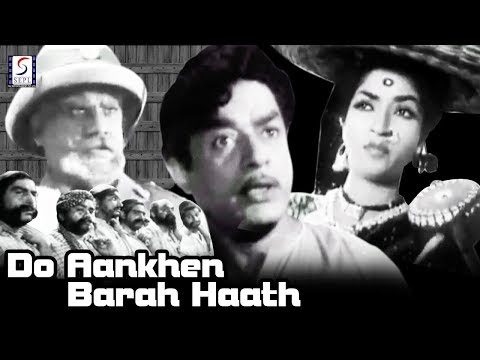 दो आँखें बारह हाथ L Do Aankhen Barah Haath L V. Shantaram, Sandhya L 1957