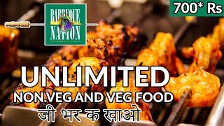 Barbeque Nation nellore