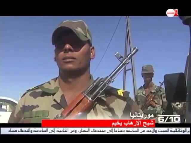 موريتانيا ترفع من إجراءاتها الأمنية في مواجهة الإرهاب