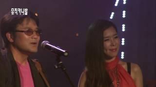 장철웅-내일은해가뜬다(가사포함)7080노래 배우기 음악을그리는사람들