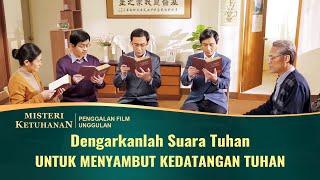 MISTERI KETUHANAN  - Klip Film(2)Akankah Tuhan Memberi Wahyu kepada Manusia Saat Dia Kembali