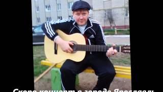 Андрей Забродин