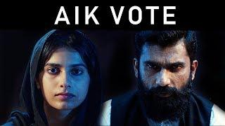 Aik Vote | Election Special | MangoBaaz