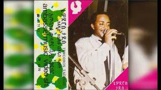 Tewodros Tadesse - Hilm Yelem ህልም የለም (Amharic)