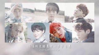 防彈少年團 - Love Is Not Over (Full Length Edition) [認聲中字]