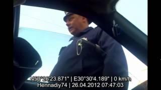 ГАИ Кобра Киев Саксаганского Часть-1 2012-04-26