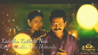 Sandakari vadi 💖 Tamil Love WhatsApp Status Videos 💖 V Creations Nothing Is Impossible