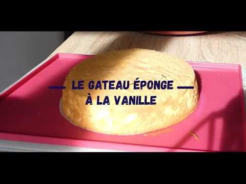 le-gÂteau-Éponge-à-la-vanille-!!!-🎂-ultra-moelleux,-inratable-!!!-🍰-(recette-facile)