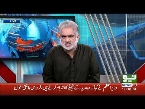 Live With Nasrullah malik - Friday 29th November 2019