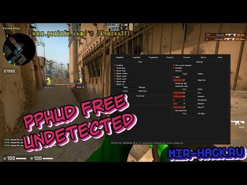 Чит PPHUD Free для CS:GO (CFG, инструкция по запуску, настройка)