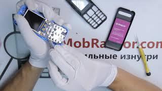 мобильный телефон Irbis SF50 ремонт