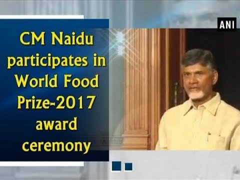 CM Naidu participates in World Food Prize-2017 award ceremony - U.S. News