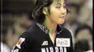 1995 WC Volleyball Japan Vs Croatia -- part 2