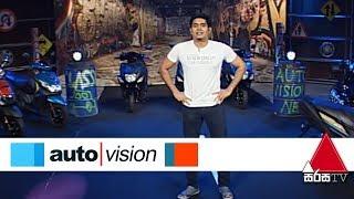 Auto Vision Sirasa TV 08.06.2019
