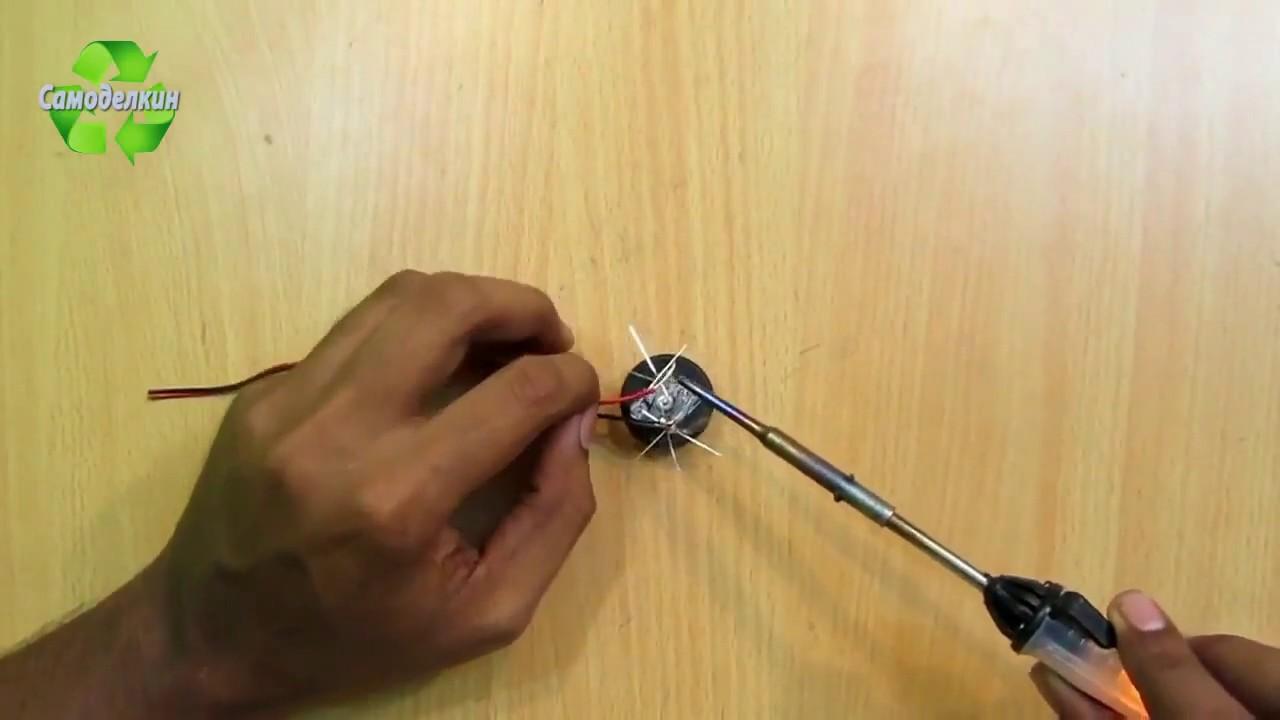 Как сделать мини-фонарик