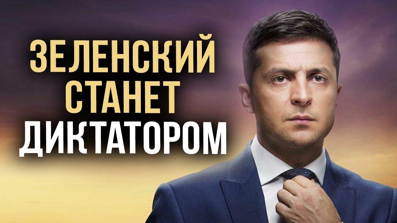 Большая распродажа Украины