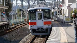山陽電鉄本線 荒井駅上りホームに5000系普通が到着&発車