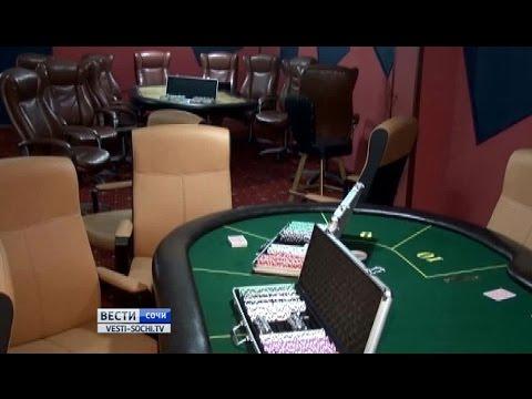 Работникам сочинских казино будут платить от 35 тысяч рублей