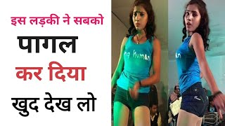 Koun Sa Bhojpuri Gaana Hai - Cute Teen Girl Dancing on Stage