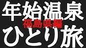Youtube きよ たん 【注意】きよたん、危ないぜ…|山川俊司|note