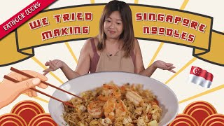 We Tried To Re-Create Singapore Noodles   Eatbook Cooks   EP 45